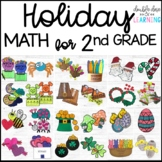 A Year-Long Bundle of HOLIDAY Math Craftivities for 2nd Grade!