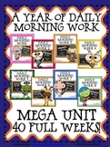 Morning Work For Second & Third Grade ~ A Full Year Of Math & Language Arts!