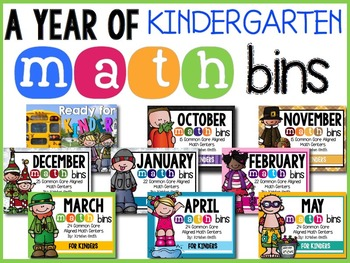 A Year Of Kindergarten Math Bins- Over 180 Common Core Aligned Math Centers