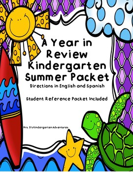 A Year in Review Kindergarten Summer Packet