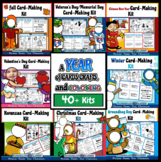 A Year of Cards & Gifts! BUNDLE 40+ Kits for Holiday, Seasonal, & Special Days!