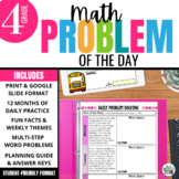 Daily Problem Solving for 4th Grade: Yearlong Word Problem Growing Bundle