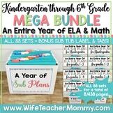 A Year of Emergency ELA & Math Substitute Plans Kindergart