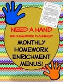 A Year of Homework Enrichment Menus!