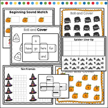 Kindergarten Centers for the Year BUNDLE