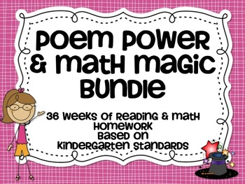 A Year of Kindergarten Homework:  Poem Power & Math Magic Bundle