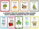 A Year of Math Journal Prompts for 2nd Grade - Common Core Aligned