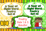 A Year of Sight Word Poetry Bundle - Sets 1 & 2