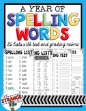 A Year of: Spelling Lists (Aligned with Saxon Phonics)