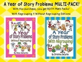 A Year of Story Problems BUNDLE