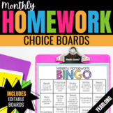 Homework Choice Boards (Editable)   Differentiated Homework with Monthly Themes