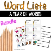 Writing Center Words: A Year of Words Bundle