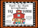 Primary Journal Writing Bundle