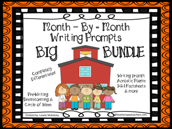 Primary Journal Writing Bundle