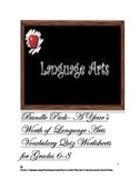 A Year's Worth of Language Arts Vocabulary Quiz Worksheets