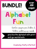 Letter Practice Worksheets NO PREP!