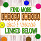 A-Z Chicka Chicka Emergent Reader Coloring Book