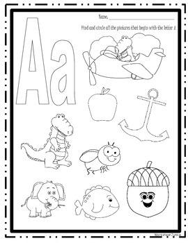 A-Z Circle worksheets