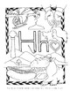 Alphabet Coloring Book: 26 pages of 576 different words to find and color