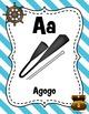 A-Z Instrument Printables