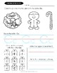 A-Z Letter Trace CHRISTMAS Worksheets