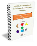 A-Z Muslim Preschool Curriculum Lesson Plans and Planner