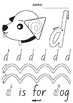 A-Z lower case pre-writing tracing worksheets