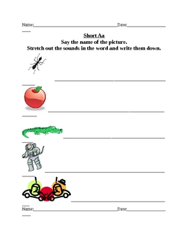 A-Z word stretch ELA activity printables with pictures