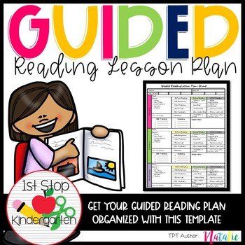 A Cute Guided Reading Lesson Plan Includes Before During After - Free guided reading lesson plan template