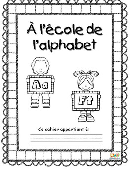 À l'école de l'alphabet