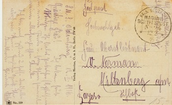 A set of 2 German World War I postcards. From 1916. For Class Discussion