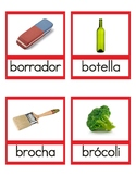 A to Z 3-Part Cards SPANISH
