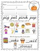 A to Z Letter Recognition Mixed Practice Set