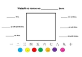 A3 Self introduction placemat Japanese