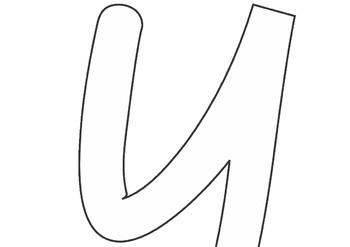 A3 Vowel Posters (VIC Modern Cursive)
