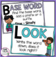 A4 Spelling Strategy Posters - Classroom Display