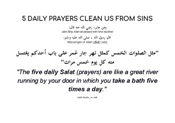A4 sized Poster: 5 Daily Salah Is Like 5 Daily Bath