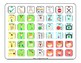 AAC Core Boards: Core Vocabulary for Nonverbal Communication, ASD, Speech tx