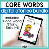 Digital AAC Core Words No Print Stories Bundle