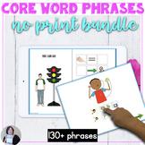 AAC Core Words Phrases NO PRINT Bundle Interactive PDF Spe