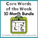 AAC Core Words of the Week: 2 Words/Week - 10 Month Bundle