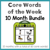 AAC Core Words of the Week: 2 Words/Week - 10 Month Bundle