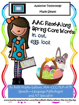 AAC Spring Read-Along
