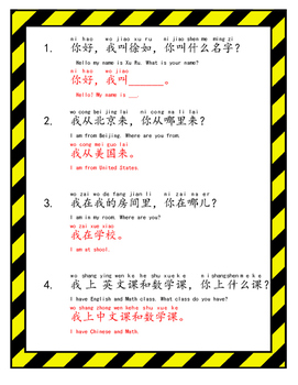 AAPPL Chinese Test Dialogue Practice中文AAPPL考试对话练习(简体)