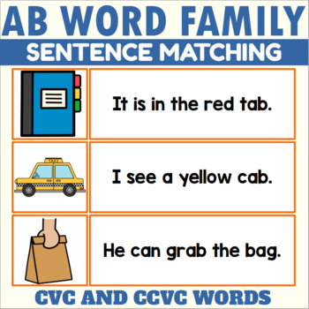 AB Family Sentence and Picture Match