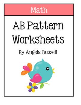 AB Pattern Worksheets