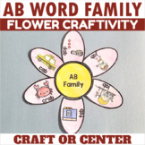 AB Word Family Flower Craft or Center