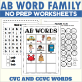 AB Word Family Fun Sheets