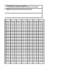 ABA Autism Data Sheet