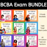 ABA Study Materials Growing Bundle - ABA Flash Cards - BCB